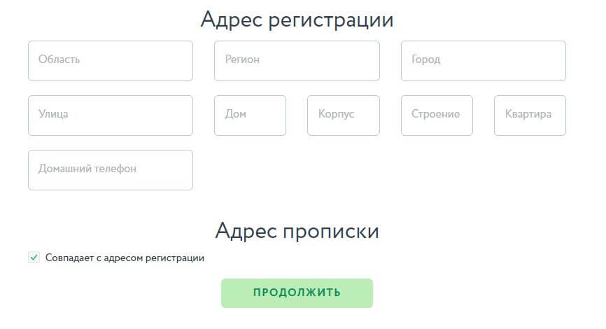 деньгиclick-step4