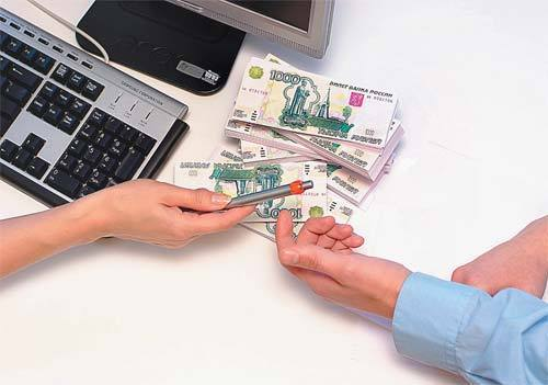 потребительское кредитование