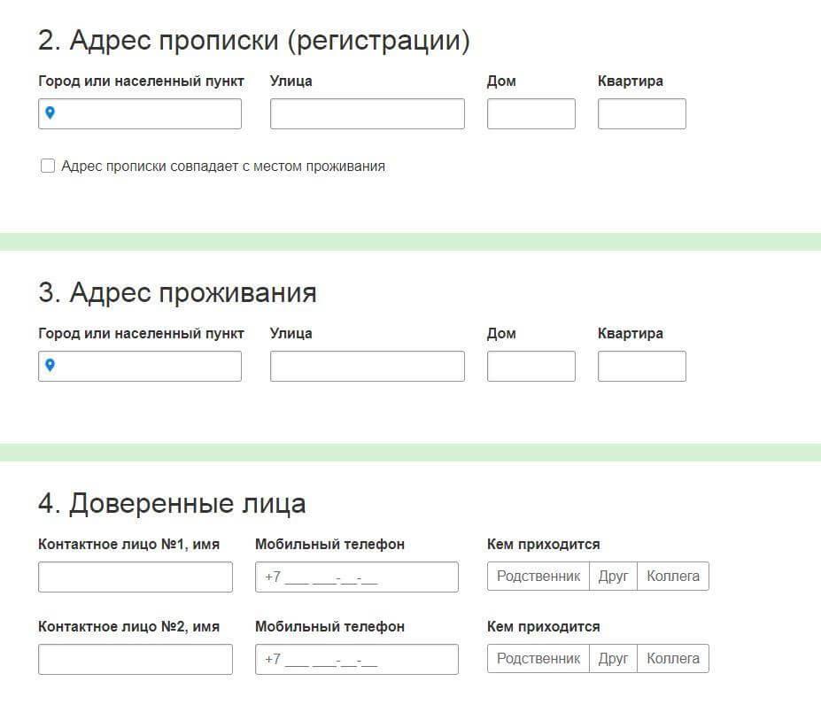 момент займ онлайн заявка