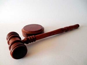 Арест имущества должников