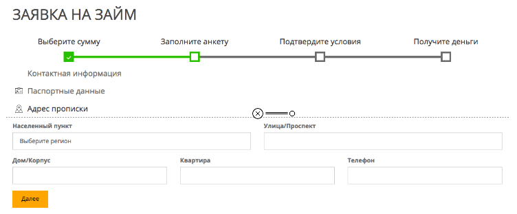 step1_4s